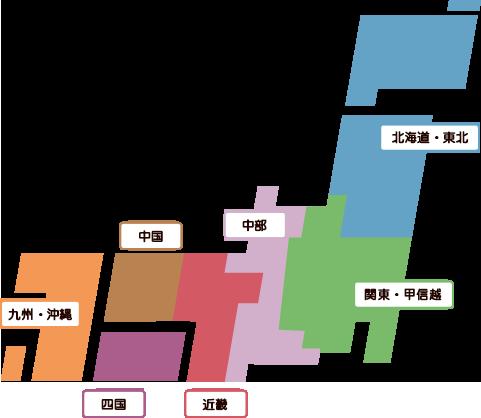 セミナー地図