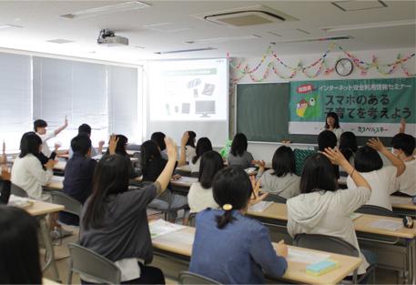 横浜保育福祉専門学校画像